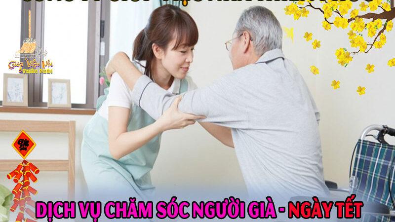 Có nên lựa chọn dịch vụ chăm sóc người già ngày tết hay không?
